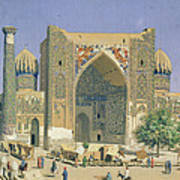Medrasah Shir-dhor At Registan Place In Samarkand, 1869-70 Oil On Canvas Art Print