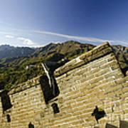 Merlon View At The Great Wall 1046 Art Print