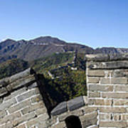 Merlon View From The Great Wall 726 Art Print