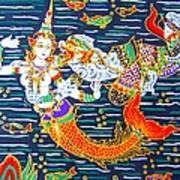 Mermaid And Beast  Art Print