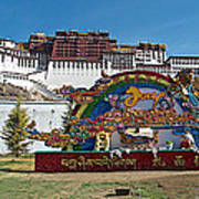 Message Of Joy From Potala Palace In Lhasa-tibet  Art Print
