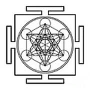 Metatron's Cube - Black Art Print
