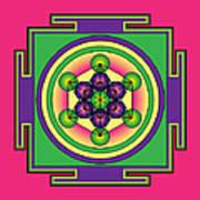 Metatron's Cube Mandala Art Print