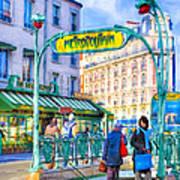 Metropolitain - Parisian Subway Street Scene Art Print