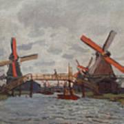Mills At Westzijderveld Art Print