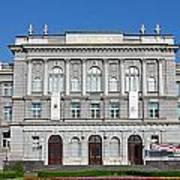 Mimara Museum Zagreb Art Print