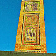 Minaret For Call To Prayer In Tangiers-morocco Art Print