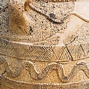 Minoan Jar Art Print
