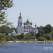 Monastery In Yaroslavl Art Print