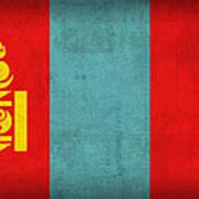 Mongolia Flag Vintage Distressed Finish Art Print