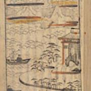 Monk Meditating By A Lake Art Print