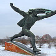Monument To The Hungarian Socialist Republic Art Print
