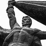 Monument To The People 0131 - Textured Pencil Art Print