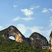 Moon Hill, Yangshuo, China Art Print