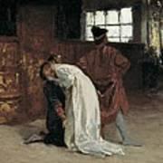 Morelli, Domenico 1826-1901. The Kiss Art Print