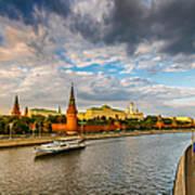 Moscow Kremlin At Sunset - 2 Art Print
