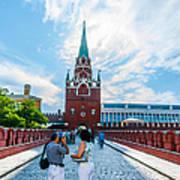 Moscow Kremlin Tour - 03 Of 70 Art Print