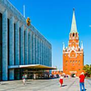 Moscow Kremlin Tour - 15 Of 70 Art Print