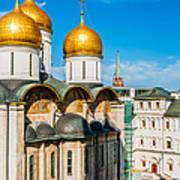 Moscow Kremlin Tour - 31 Of 70 Art Print