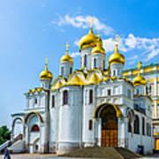 Moscow Kremlin Tour - 45 Of 70 Art Print