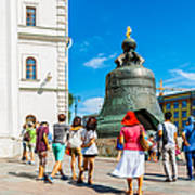 Moscow Kremlin Tour - 50 Of 70 Art Print