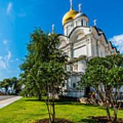 Moscow Kremlin Tour - 51 Of 70 Art Print