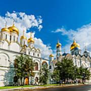 Moscow Kremlin Tour - 57 Of 70 Art Print