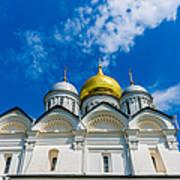 Moscow Kremlin Tour - 58 Of 70 Art Print