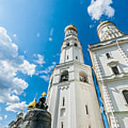 Moscow Kremlin Tour - 66 Of 70 Art Print