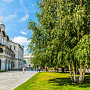 Moscow Kremlin Tour - 69 Of 70 Art Print