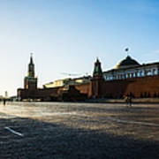 Moscow Red Square From North-west To South-east Art Print