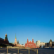 Moscow Red Square From South-east To North-west Art Print