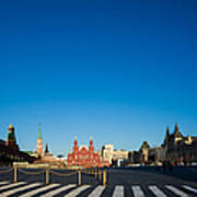 Moscow Red Square From South-east To North-west - Square Art Print