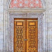 Mosque Doors 04 Art Print
