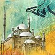 Mosque Of Muhammad Ali Art Print