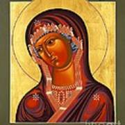 Mother Of God Similar To Fire 007 Art Print