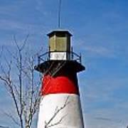 Mount Dora Lighthouse Close Up Art Print