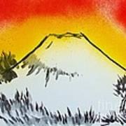 Mount Fuji At Daybreak Art Print