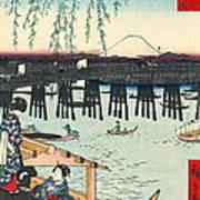 Mount Fuji From Ryogoku 1858 Art Print