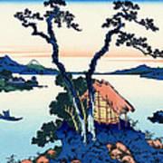 Mount Fuji Tranquility Art Print