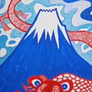 Mt. Fuji And A Red Dragon Art Print