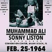 Muhammad Ali Poster Art Print