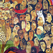 Mural Street Art Ecuador 2 Art Print