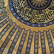 Mysterious Sunlight In Hagia Sophia Art Print