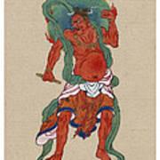 Mythological Buddhist Or Hindu Figure Circa 1878 Art Print