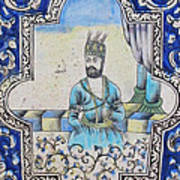Nader Shah Qajar Ceramic Style Persian Art Art Print