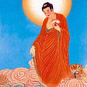 Namo Amitabha Buddha 15 Art Print