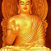Namo Amitabha Buddha 36 Art Print