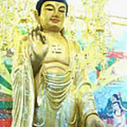 Namo Amitabha Buddha T 37 Art Print
