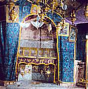 Nativity Grotto 1950 Art Print